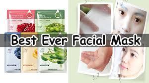 Best Skin Care <b>Facial Mask</b>: <b>HanChan</b> Facial Moisturizing Oil ...