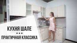 <b>Кухни в Реутове</b> купить по цене от 0 руб. Mebel169
