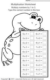 Multiplication Worksheets - Multiply Numbers by 1 to 3Print Worksheet