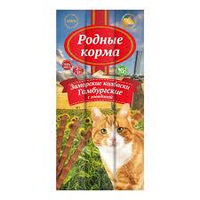 Лакомство <b>РОДНЫЕ КОРМА для</b> кошек Заморские колбаски ...