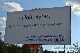 Минмолодьспорта вводит санкции против России - Цензор.НЕТ 9120