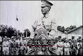 「北伐: 蒋介石」の画像検索結果