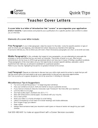 teaching assistant cover letter no experience uk teaching job gallery of educational assistant cover letter
