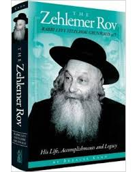 the zehlemer rov rabbi levi yitzchok grunwald zt l his life the zehlemer rov rabbi levi yitzchok grunwald zt l his life