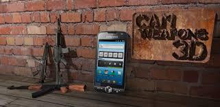 Приложения в Google Play – xmeye