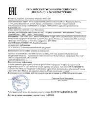 <b>Матрас Tempur Original</b> Supreme 21: купить в Москве, в интернет ...
