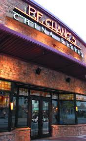 p f chang s restaurant austin tx wrought iron doors windows p f chang s restaurant austin tx