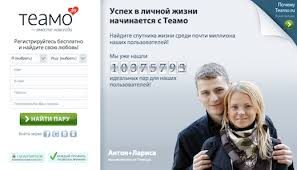 Japanese Firm Invests in Russian Online Dating Site The Next Web Read