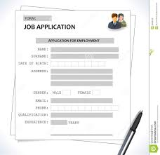 job application form to print resume cv examples job application form to print printable job application forms search apply online resume template job