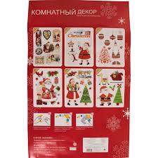 Наклейки 3D «<b>Веселый</b> Санта» в Москве – купить по низкой цене ...