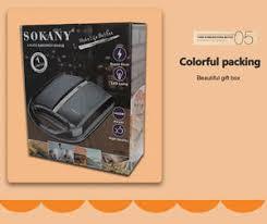 breakfast sandwich toaster — международная подборка {keyword ...