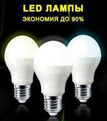 Бра и настенное освещение купить в интернет-магазине ...