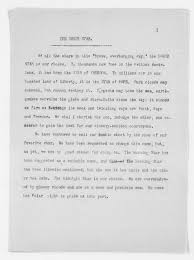research journal hnrs research methods page  this first article explains why douglass chose to his newspaper the north star and uses poetic comparisons between struggles