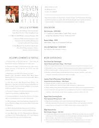 resume takatsu official site resume web