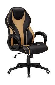 <b>Кресло компьютерное EVERPROF WING</b>
