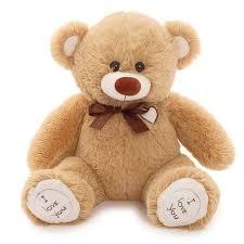 Мягкая игрушка «Медведь Арчи» кофейный, 50 см - Mildway