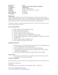 Resume Skills For Bank Teller Resume For Your Job Application
