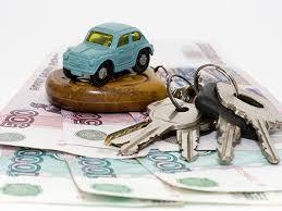 Картинки по запросу выкуп старых автомобилей