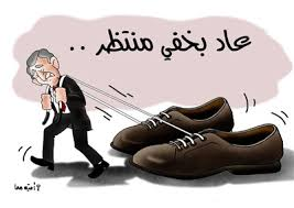 كاريكاتير 3 images?q=tbn:ANd9GcR