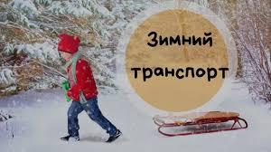 Товары Детские товары по низкой цене – 1 611 товаров ...
