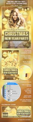 christmas new year party poster flyer facebook rsplaneta christmas new year party poster flyer facebook rsplaneta graphic design