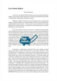 graduate admissions essay examples graduate admissions essay example