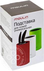 Отзывы о <b>Подставке для ножей Moulin</b> Villa Универсальная ...