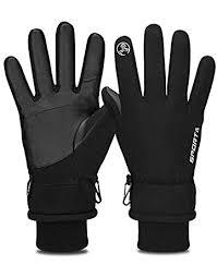 <b>Men's Cycling Gloves</b>