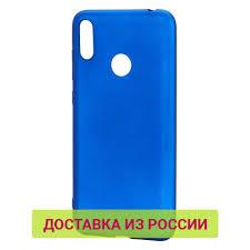 <b>Чехол</b>-накладка <b>Mediagadget</b> ColorFlow для <b>Huawei</b> Y7 2019 ...