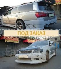 <b>Комплект</b> эксклюзивных аэродинамических <b>обвесов</b> Nissan ...