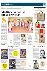 telangana today epaper latest telangana news breaking news 1of4