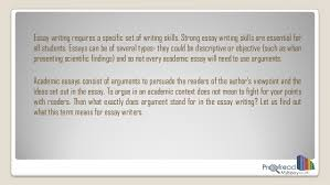 improve your essays by using strong arguments essay