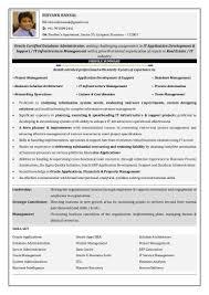 shivank bansal resume