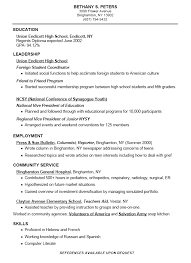resumes for high school student   job and resume template    resumes for high school student template education union endicott high school bathany peters