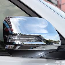 Тайота Крузер <b>Хромированные накладки на боковые</b> зеркала с ...