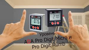 <b>Уровень</b> электронный <b>ADA ProDigit</b> Micro / <b>ADA ProDigit</b> Rumb ...