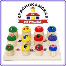 <b>Краснокамская игрушка</b> купить недорого в Спб
