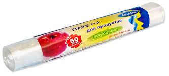 """<b>Пакеты для продуктов</b> """"<b>Antella</b>"""", 24 х 40 см, 3,7 л, 50 шт"""