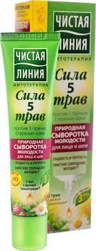 Чистая Линия <b>Сила</b> 5 трав <b>Сыворотка</b> для лица и шеи от 35 лет ...