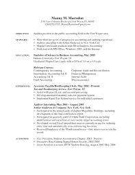 internal resume format resume format 2017 internal