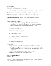 doc resume food service worker com 12751650 resume food service worker
