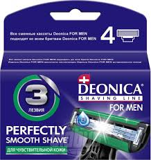 Сменные <b>кассеты</b> для бритвы <b>Deonica for</b> men Perfectly 3 лезвия ...