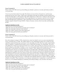 essay for scholarship our work scholarship essay example click to enlarge