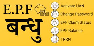 Check Your EPF Balance, EPF Passbook & PF Balance - Apps on ...