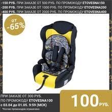 Car <b>seat</b>, купить по цене от 126 руб в интернет-магазине TMALL