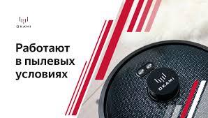 «<b>Panda i5</b>» — <b>Роботы</b>-<b>пылесосы</b> — купить на Яндекс.Маркете