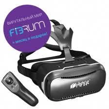 Купить <b>очки виртуальной реальности</b> в Москве, цены на VR очки ...
