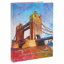 <b>Тетрадь</b> со сменным <b>блоком</b> А4 100л клетка Лондонский мост ...