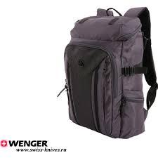 Швейцарский <b>рюкзак</b> Wenger <b>2717422408</b> | Купить <b>рюкзак</b> с ...