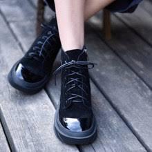 <b>artmu</b> leather boots